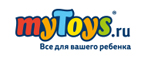 PlayToday+Scool 3=4  - Магнитогорск