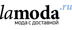 Скидки до 60% на Mid season sale Must have! - Магнитогорск